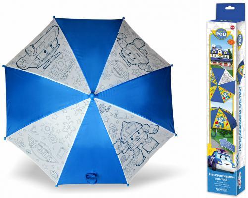 Набор для раскрашивания зонта ОРИГАМИ Robocar Poli - Поли и Рой от 4 лет
