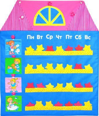 Интерактивная игрушка Мякиши Я сам 3 от 3 лет разноцветный 4607070492443