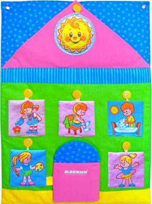 Интерактивная игрушка Мякиши Я сам 2 от 3 лет разноцветный 4607070492436