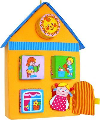 Интерактивная игрушка Мякиши Я сам от 3 лет разноцветный 4607070492429