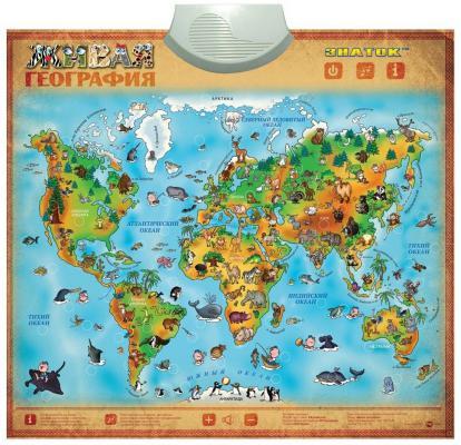 Электронный звуковой плакат Знаток Живая география PL-12-GEO обучающие плакаты знаток электронный звуковой плакат живая география