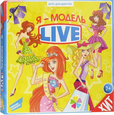 Настольная игра Dream makers творчество Я модель Live