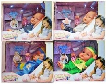 Купить Пупс Shantou Gepai Baby Love 40 см в ассортименте Y19272030, пластик, Классические куклы и пупсы