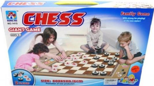 Напольная игра Shantou Gepai логическая Шахматы для всей семьи 6927712587374