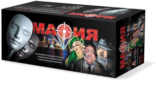 Настольная игра Бэмби для вечеринки Подарочный набор «Мафия» с масками 8100 цена