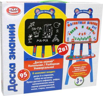 Магнитная доска Shantou Gepai Азбука Доска знаний 0703 игровой набор shantou gepai азбука магнитная 703
