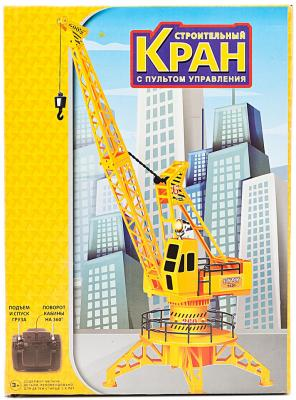 Кран Shantou Gepai 6940519412243 пластик от 3 лет желтый 6940519412243