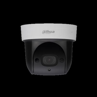 Камера IP Dahua DH-SD29204T-GN CMOS 1/2.7 1920 x 1080 H.264 MJPEG RJ-45 LAN PoE белый камера ip dahua dh ipc hdpw1420fp as 0280b cmos 1 3'' 1920 x 1080 h 264 mjpeg rj 45 lan poe белый
