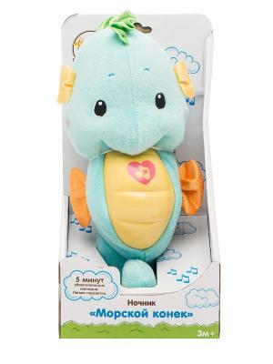 Ночник Жирафики морской конек муз.,подсветка, голубой 626712