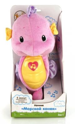 Ночник Жирафики морской конек муз.,подсветка, розовый