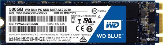 Твердотельный накопитель SSD M.2 500Gb Western Digital BLUE Read 545Mb/s Write 525Mb/s SATAIII WDS500G1B0B твердотельный накопитель ssd m 2 64gb transcend mts600 read 560mb s write 310mb s sataiii ts64gmts600