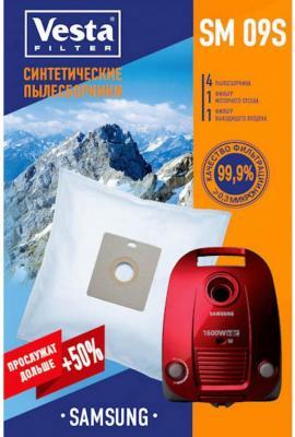 Комплект пылесборников Vesta SM 09S 4шт + 2 фильтра