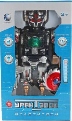 Боевой робот Shantou Gepai Уран 3000 45 см двигающийся со звуком светящийся  200205