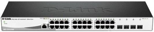 Коммутатор D-LINK DGS-1210-28MP/F1A/E1A управляемый 24 порта 10/100/1000Mbps коммутатор d link dgs 1210 28 c1a f1a 24порта 10 100 1000mbps 4xsfp