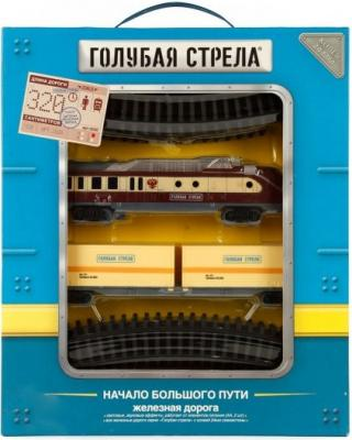 Железная дорога Голубая стрела, тепловоз, контейнерная платформа 2020С