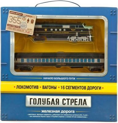 Купить Железная дорога Голубая стрела, 355 см, тепловоз, 1 вагон, свет, звук. Элементы питания не входят в комплект 2001B, Голубая Стрела, Детская железная дорога