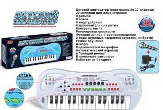 Купить Синтезатор Shantou Gepai 32 клавиши, эл. звук, микрофон, запись, ZYB-B0690-2, белый, Детские музыкальные инструменты