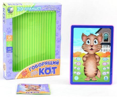 Детский обучающий планшет Shantou Gepai Говорящий кот