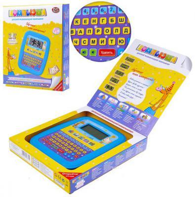 Детский обучающий планшет Shantou Gepai Компьюша
