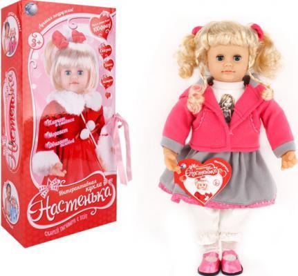 Кукла Shantou Gepai Настенька 57 см говорящая с мимикой смеющаяся плачущая в ассортименте
