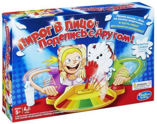 Настольная игра HASBRO для вечеринки Пирог в лицо (2 участника) С0193 игра hg пирог в лицо hasbro games