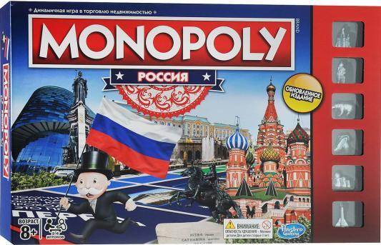 Настольная игра стратегическая HASBRO Монополия Россия (новая уникальная версия)  B7512121