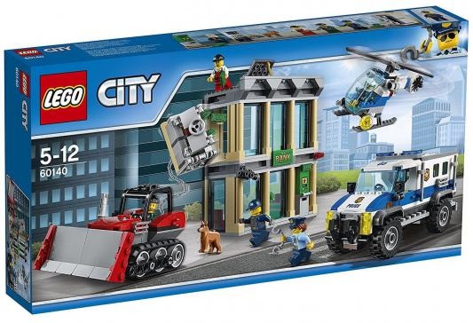 Конструктор Lego City: Ограбление на бульдозере 561 элемент 60140