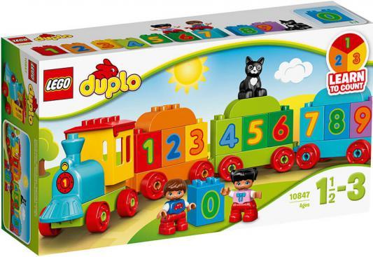 Конструктор LEGO Поезд Считай и играй 23 элемента 10847