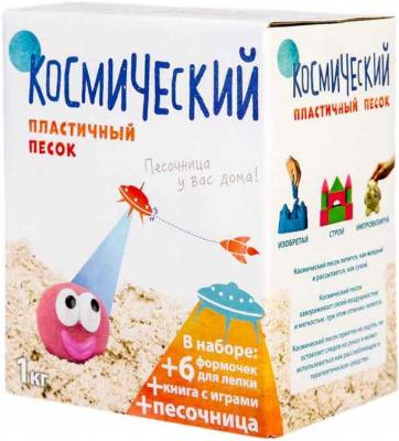 цена Набор для лепки Космический песок Космический песок Голубой 1кг (песочница+формочки) 1 цвет