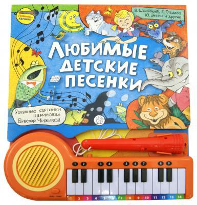 Пианино-караоке Лабиринт Любимые детские песенки озвуч