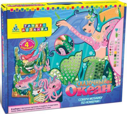 """Мозайка Origami """"Сказочный океан"""""""