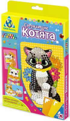 "Мозайка Origami ""Сверкающие котята"""
