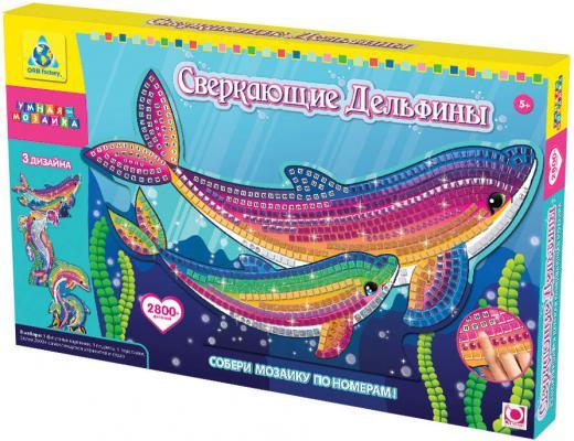Мозайка ОРИГАМИ Сверкающие дельфины 00399 2800 элементов
