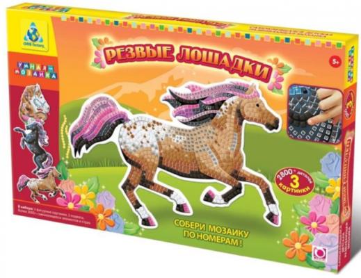 Мозайка ОРИГАМИ Дикие лошади