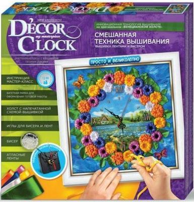Набор для творчества ДАНКО-ТОЙС Decor Clock Лето от 12 лет
