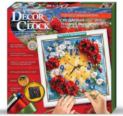 Набор для творчества ДАНКО-ТОЙС Decor Clock Маки от 12 лет  DC-01-04