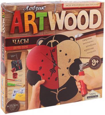 Набор для творчества ДАНКО-ТОЙС Artwood настенные часы Медвежонок от 9 лет