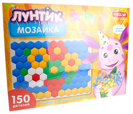 Мозайка СТЕЛЛАР Лунтик 150 элементов