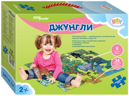 "Пазл Step Puzzle ""Джунгли"" 42 элемента"