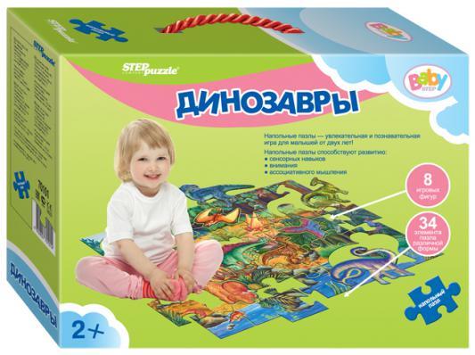 Пазл Step Puzzle Динозавры 42 элемента пазл step puzzle принцесса софия disney 60 элементов