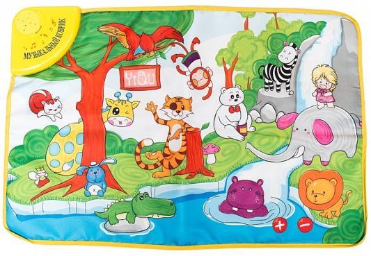 Развивающий коврик музыкальный Shantou Gepai Веселый зоопарк, мелодии, звуки YQ2979 shantou gepai развивающий коврик мишка