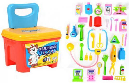 """Игровой набор Shantou Gepai """"Маленький Доктор"""", чемодан-стульчик 32 предмета"""