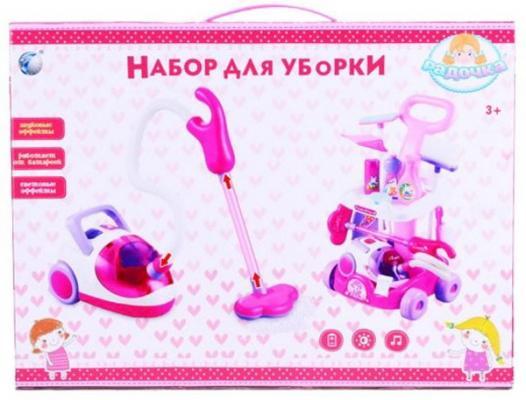 Набор для уборки Shantou Gepai Радочка 3 предмета  5951