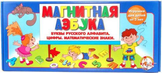 Игра на магнитах Десятое Королевство Магнитная азбука 00859 lacywear s 7 mog