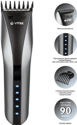 Машинка для стрижки волос Vitek VT-2575 GR серый