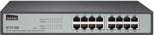 Коммутатор Netis ST3116S 16 портов 10/100Mbps