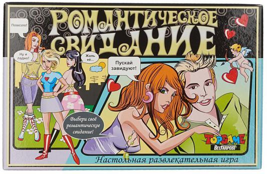 Настольная игра Русский Стиль ходилка Романтическое свидание