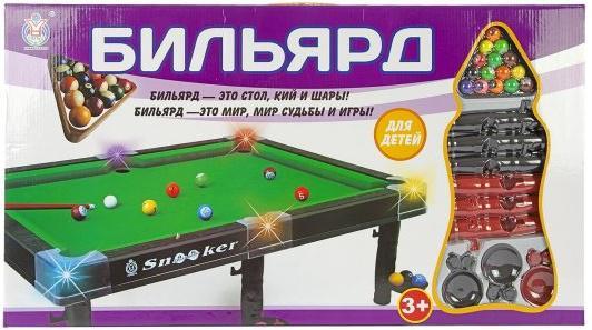Настольная игра спортивная Бильярд F178-83