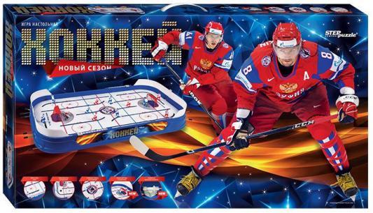 Настольная игра Step Puzzle спортивная Хоккей 76195 пазл пагода step puzzle 1000 деталей
