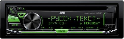 Автомагнитола JVC KD-R487 USB MP3 CD FM 1DIN 4x50Вт черный